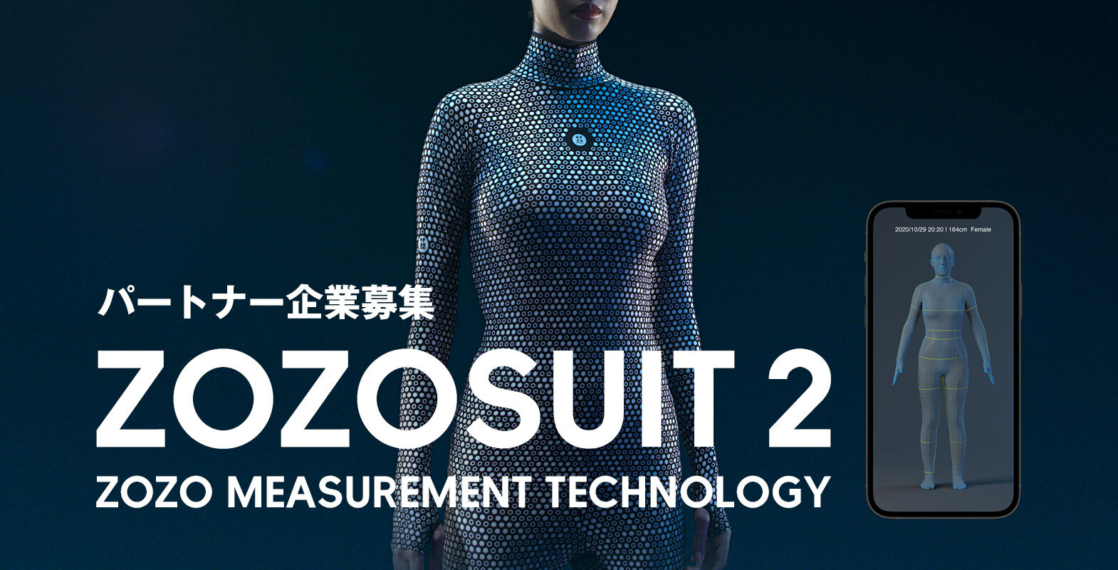 ZOZO MEASUREMENT TECHNOLOGY